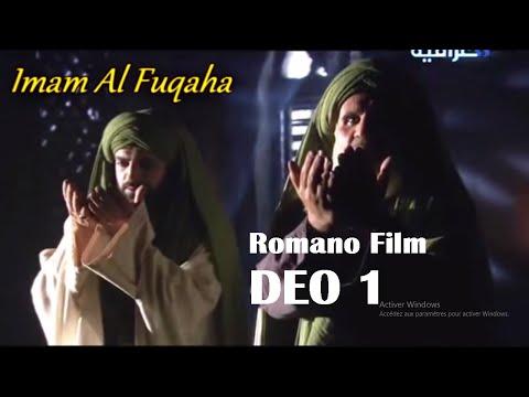 ISLAMSKO FILM SERIJA 2018 ko si o nouri ?  DEO 1 imam fukaha romano dersi 2018