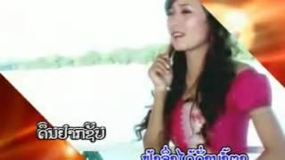 Lao song ຢາດນຳ້ຝົນຍົດນຳ້ຕາ   ຕ່າຍ ດອກເກດ 2