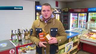Активисты поймали продавщицу, продававшую контрафактный алкоголь в ночное время