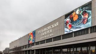 видео Собрание рукописей Государственного музея Л.Н.Толстого
