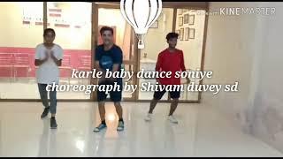 Karle baby dance Hello