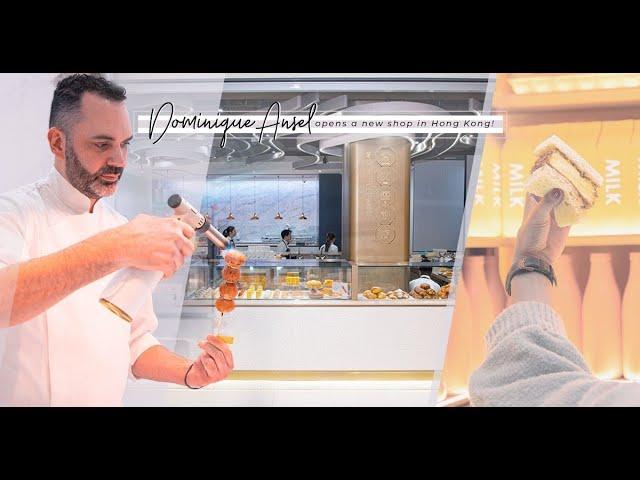 紐約人氣Dominique Ansel 餅店必試港式茶餐廳主題甜品