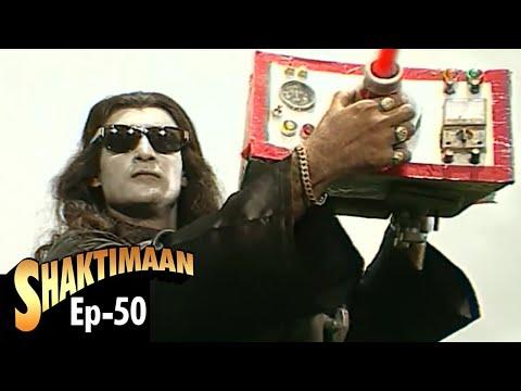 Shaktimaan - Episode 50 thumbnail