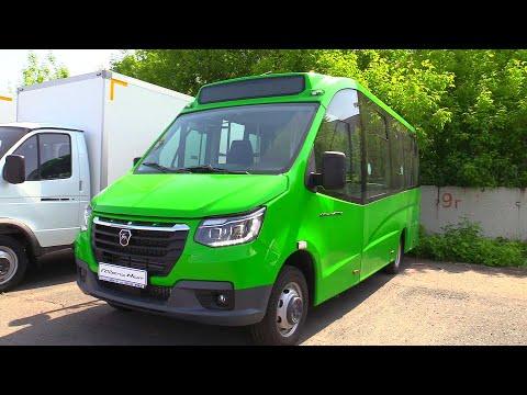 НОВЫЙ 2020 Автобус ГАЗель NEXT CITY. Обзор (интерьер, экстерьер, двигатель).