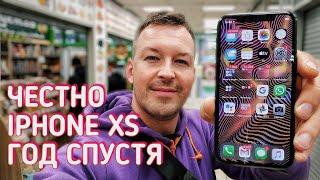 ЦЕЛЫЙ ГОД С IPHONE XS. ЧЕСТНЫЙ РАССКАЗ