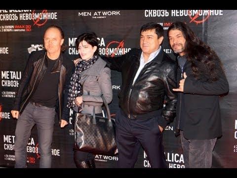 Metallica: Through The Never Premiere: Lars Ulrich, Robert Trujillo