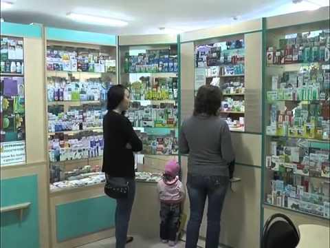 На правах рекламы. Аптека Вита Экспресс по ул. Победы приглашает за покупками