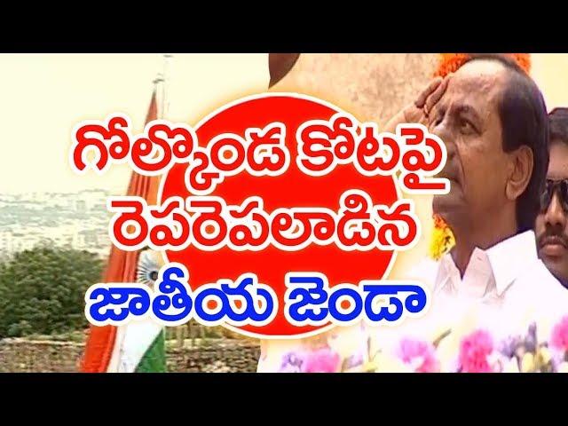 CM KCR 73rd Independence Day Speech