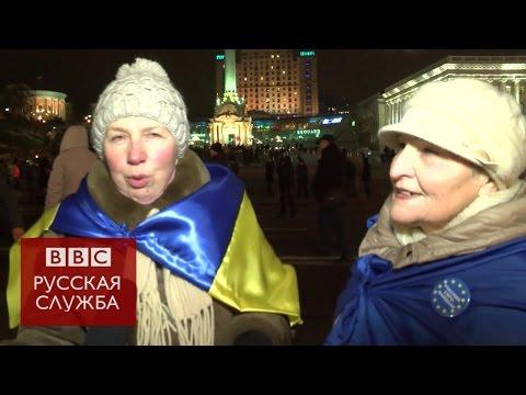 Три года после протестов на Майдане: что изменилось в жизни украинцев?