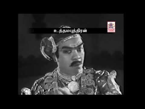 Uthama Puthiran 1940 --   Kali N  Rathinam & C T  Rajakantham Comedy Song  Innaeram Enna Seithaai