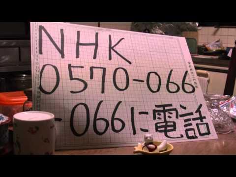 維新足立発言、NHK7時のニュースが「献金」指摘箇所含め全国放送 「犯罪者」発言は陳謝撤回の意向