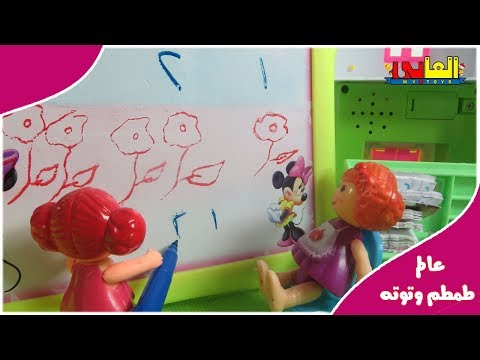 Barbie Doll School ! classroom for baby dolls & math  teacher Toys and Dolls Fun for Kids