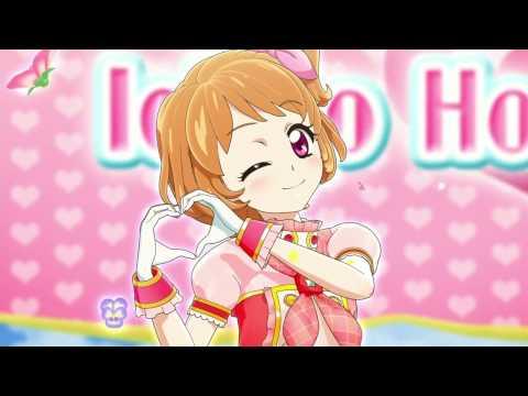 Aktifitas Idol! - Aikatsu! Boot Camp (☆Ichigo, Akari ♪Idol Katsudo!)