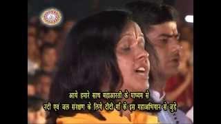 narmad ashtakam amarkantak, Jabalpur, hoshangabad, omkareshwar,