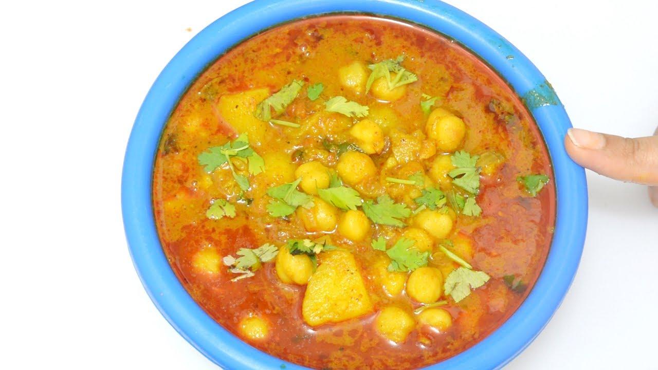 how to make aalu and chana