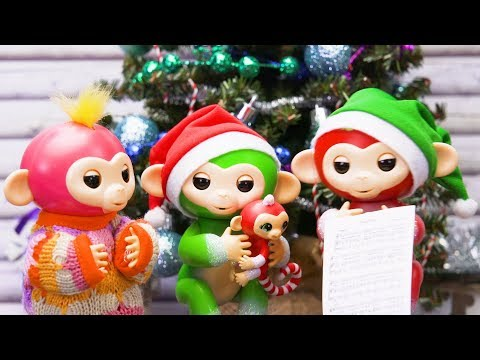 Fingerlings Holiday Special | Decorate the Christmas Tree and Open Presents | The Fingerlings Show
