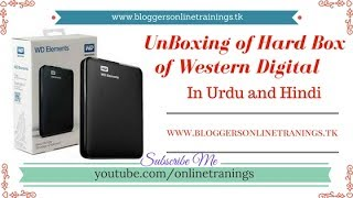 Review and Unboxing WD 2TB (Western Digital) Hard Drive Box 2017 in Urdu and Hindi