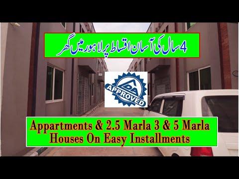 Easy Installments House Green Land Houses Lahore Raiwind Road Lahore