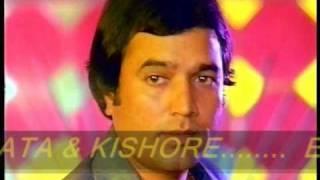 MAIN EK CHOR TU MERI RANI - RAJA RANI 1973 - R D BURMAN - LATA & KISHORE . HQ .