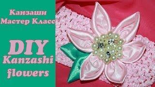 Цветок из атласной ленты / Flower of the satin ribbon