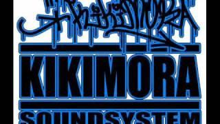 KASTA - Taka prawda remix KarpYou ( Kikimora Soundsystem )