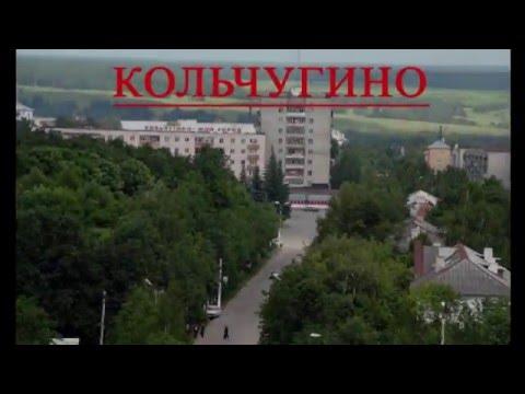 Путеводитель по Кольчугино №1:  как добраться, карта, районы города