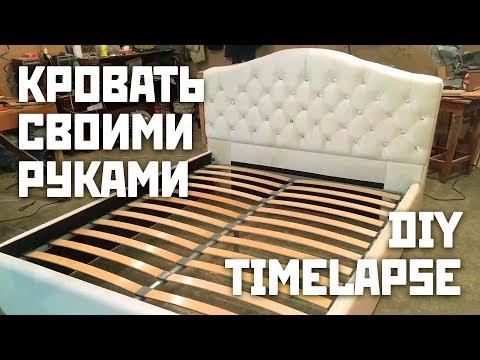 Кровать своими руками, каретная стяжка | DIY Capitone Bed