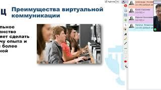 Информационная доступность организации инклюзивного высшего образования