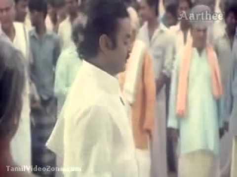Andha Vanatha Pola - Chinna Koundar2.flv