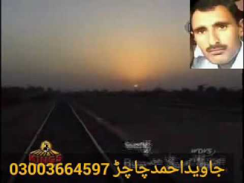 Ronde Umer Nibhai by Abida Parveen Sindhi Song Upload Javed Ahmed Chachar 03003664597