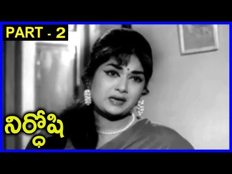 nirdhoshi-full-movie-part-2-_-ntr,-savitri,-anjalidevi