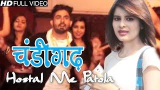 Chandigarh hostal me patola || haryanvi top song || harsh chhikara,mahi sharma