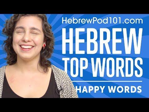 Learn the Top 10 Happy Words in Hebrew