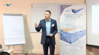 видео Модели и методы оптимизации бизнес-процессов для повышения эффективности функционирования организации