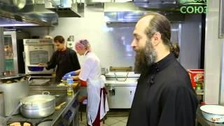 видео Православные кулинарные традиции
