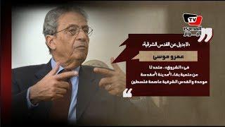 قالوا| سيل البلاغات التي تصل إلى النيابة العامة..والمهندس شريف إسماعيل