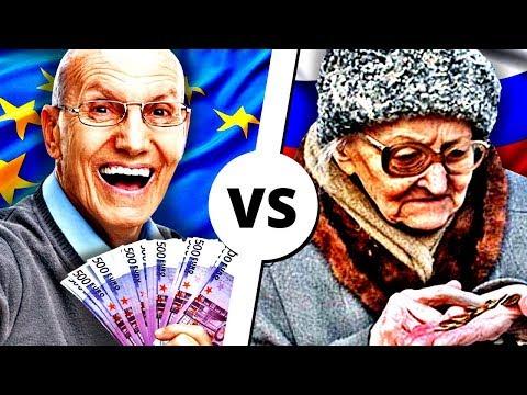 ЕВРОПА vs РОССИЯ
