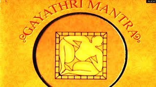 Vastu Gayathri Mantra - Sanskrit Spiritual