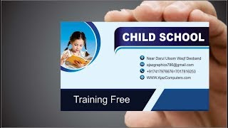 how to create visiting card and business card design in coreldraw part 2
