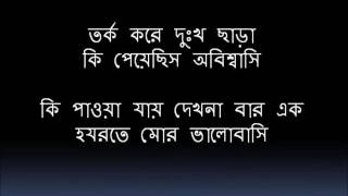 Allah k j paite cay Hazrat k valobese    Bangla Islamic Song   Nazrul Songit   Naat e Rasul