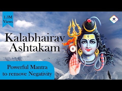 Kalabhairava Ashtakam with Lyrics | कालभैरव स्तोत्र