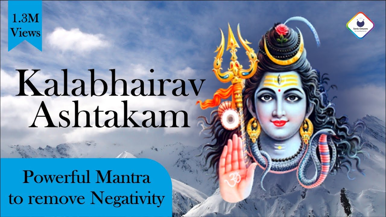 Kalabhairava Ashtakam Lyrics Pdf