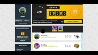 Рулетка для бомжей CS:GO!!!Эпик выигрыши!!!Смотреть всем!!!(наша группа вк---https://vk.com/club76944236 Ссылка:http://kingskin.org/ Подписывайтесь и ставьте лайк!, 2016-04-30T16:18:10.000Z)