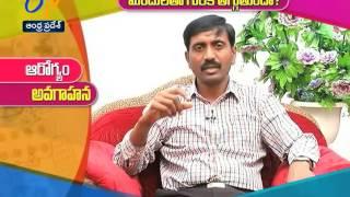 Do Medicines cure Snoring? | Sukhibhava | 3rd March 2017 | ETV Andhra Pradesh