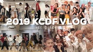 Download lagu [YES DIARY] 2019 KCDF IN HONG KONG (how we practice, interact, competition!) | YES OFFICIAL