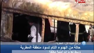 الحياة الآن : الأمن يحبط محاولات لعناصر تنظيم الإخوان الإرهابي لإثارة الفوضى والعنف في المطرية