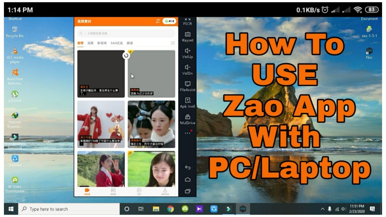 How To Use Zao App With Pc Or Laptop 2020 Joker Tech Bangla Youtube