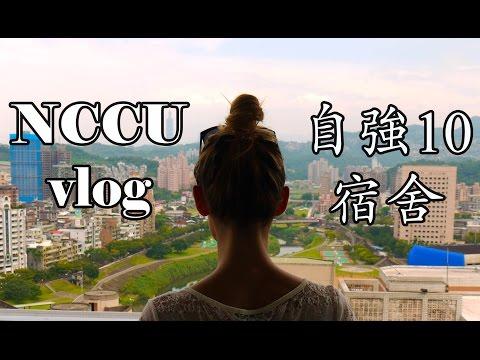 NCCU 自強10 Dorm Vlog - Taiwan week one
