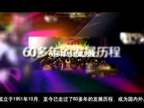 promotional video for acrobatic Swan Lake by Guangdong Acrobatic Troupe of China