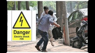 BEST ELECTRIC SHOCK PRANK || SCARED TO DEATH